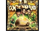 Coco Band - A usted lo botan